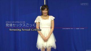 Subtitled Asian Miki Sunohara Impressive Hookup Soiree Striptease