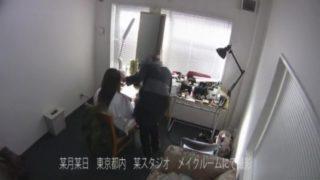 Best Chinese Fashion Momoka Nishina, Hitomi Kitagawa In Luxurious Ginormous Chisel, Pov Jav Flick